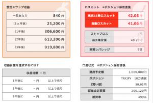 スクリーンショット 2015-01-27 20.23.27