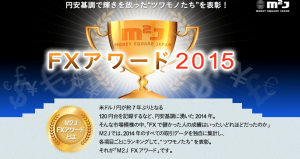 スクリーンショット 2015-02-28 18.43.11