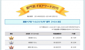 スクリーンショット 2015-02-28 18.43.40